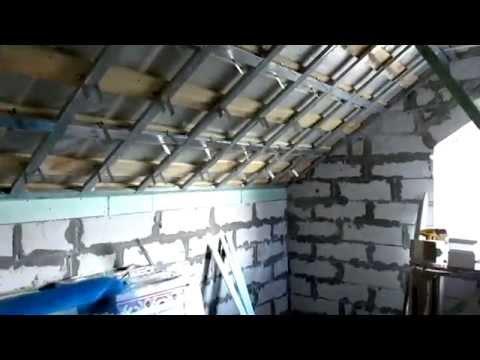 потолок в мансарде, гипсокартонновые профиля