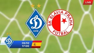 Повний матч : «Динамо» Київ - «Славія» Прага / 05.02.16