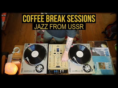 CBS: Jazz From USSR Vinyl Set