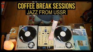 CBS: Jazz From USSR Vinyl Set