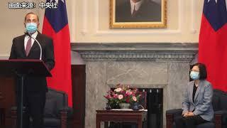 美卫生部长吊唁李登辉,赞民主造就公卫成功