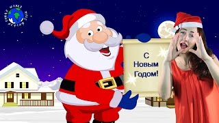 Маленькой ёлочке холодно зимой | Russian Christmas Song | World Kids Action Songs