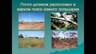 презентация материки и части света