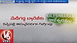 Telangana Govt Speeds Up On Kaleshwaram Irrigation Project Works  V6 News