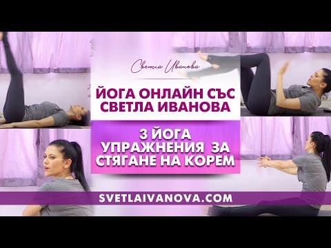 Упражнение за долна част на коремот YouTube · Продължителност:  21 секунди