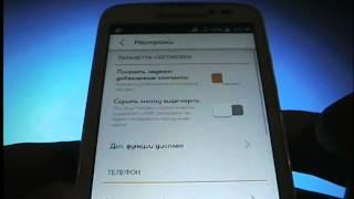 Менеджер контактов Проводник  для Lenovo(, 2014-07-02T20:17:23.000Z)