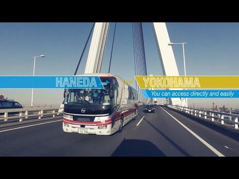 Haneda Airport Shuttle Bus - Go To Yokohama For Cheap With Keikyu Bus