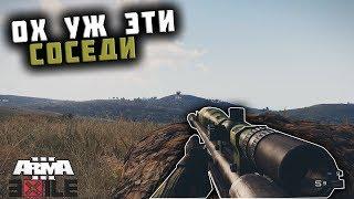 Война соседей! - Arma 3 «EXILE» Altis (ASN.4)