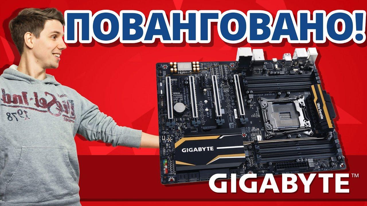 ЛУЧШАЯ ЗА СВОИ ДЕНЬГИ! Материнская Плата Gigabyte GA X99P SLI