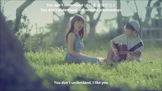 Akdong Musician GIVE LOVE MV+Lyrics [HAN+ROM+ENG]