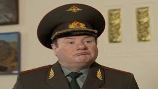 Генерал — Скетч-шоу «Анекдоты» (8 Эпизодов) — Армейский юмор
