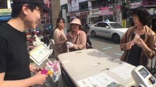 韓国のヤクルトアジュンマから買い物してみよ〜 thumbnail