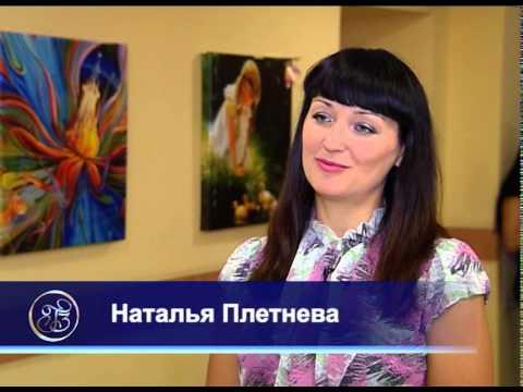 """Репортаж о Клинике """"Гармония здоровья"""""""