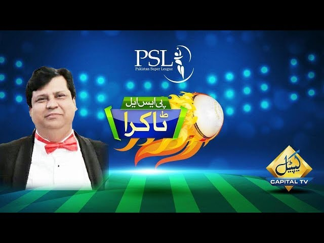 Capital TV; PSL Special program 'PSL Taakra with Amir Khan' - P3/3