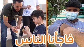 ردة فعل الناس على مفاجأتنا لشهر رمضان المبارك !! 🌙