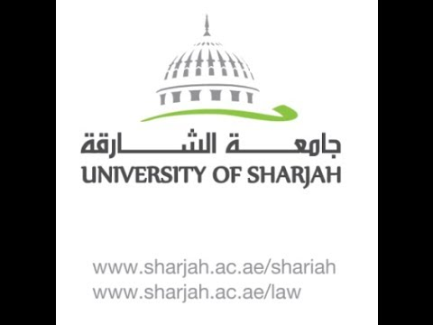 Sharia and Islamic Studies and law College Video.