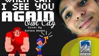Owl City - When Can I See You Again? Cover by - Soltan Abdel