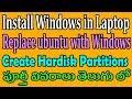 Install windows in new laptop | install windows in ubuntu laptop telugu | tekpedia