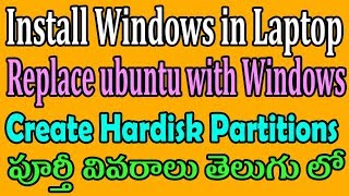 Install windows in new laptop | install windows in ubuntu laptop telugu | tekpedia