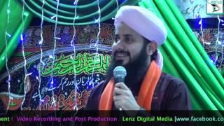 Maslak-e-Ala Hazrat salamat rahay | Hafiz Ghulam Mustafa Qadri
