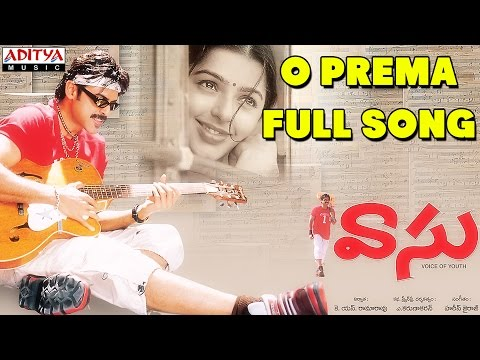 O Prema Full Song || Vaasu Movie || Venkatesh, Bhoomika