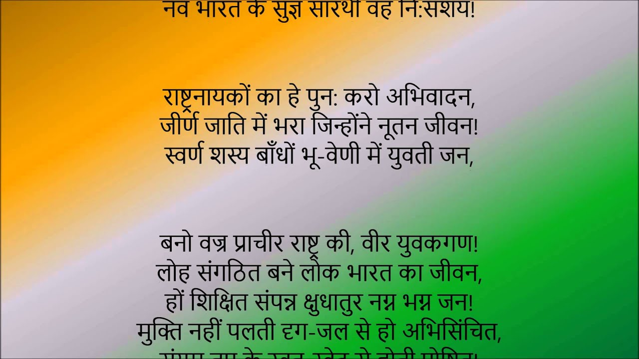 15 august 1947 in hindi Free essays on 15 august 1947 in hindi essay get help with your writing 1 through 30.