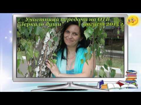 Портфолио воспитателя Лютовой Виктории Николаевны