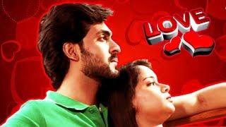 Maria Hansinde Swapnangal Malayalam Full Movie | Malayalam Suspense Thriller Movies Full