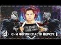 VERSUS Fresh Blood 4 / НОНЕЙМЫ КОТОРЫХ НЕ ПУСТИЛ OXXXYMIRON