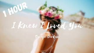 Savage Garden - I Knew I Loved You (1 hour loop)