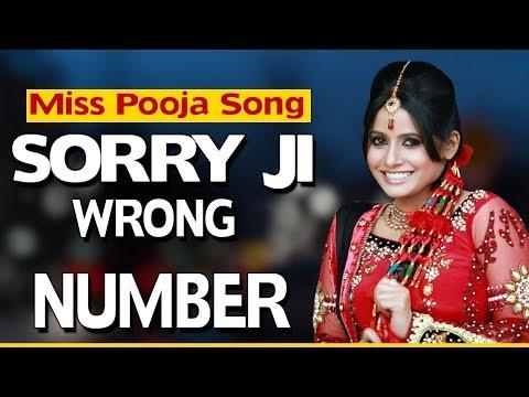 Miss Pooja New Song 2017 [ Sorry Ji Wrong Number सॉरी जी रॉंग नम्बर ] || New Punjabi Song 2018