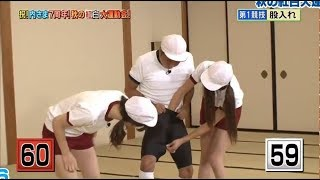 일본 예능 사타구니에서 공빼기 게임