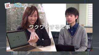山梨・就活フェス2018オフィシャルサイト https://srv.uty.co.jp/fes/ ◇...