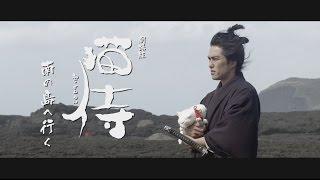 劇場版『猫侍 南の島へ行く』9月5日(土)全国ロードショー! 公式サイト...