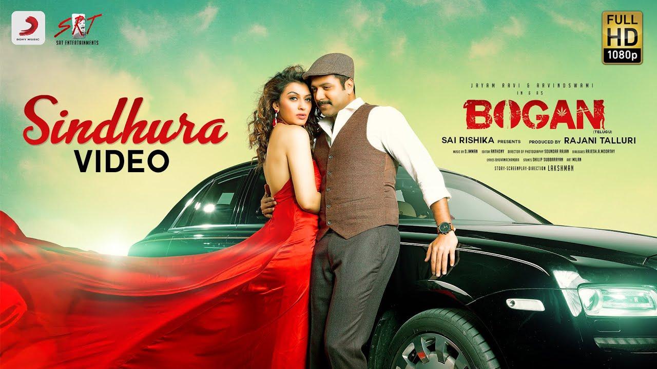 Download Bogan Telugu - Sindhura Song Video | Jayam Ravi, Arvind Swami, Hansika | D. Imman