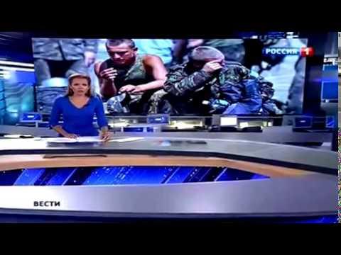 Жесть. Украина. Новости.