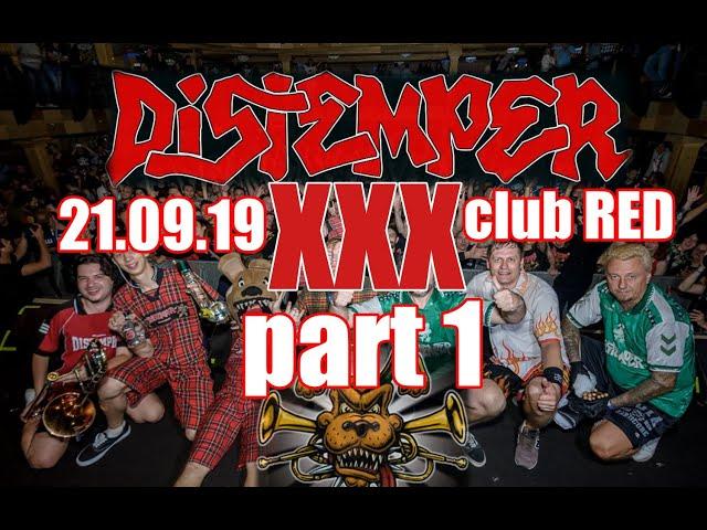 Distemper XXX [часть 1] - [30 лет] 21.09.19 clubRED