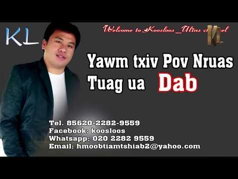 Yawm txiv Pov nruas tuag ua Dab 10/6/2018 thumbnail