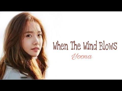 Yoona - When The Mind Blows Easy Lyrics