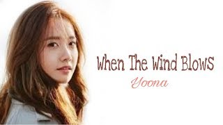 Video Yoona - When The Mind Blows Easy Lyrics download MP3, 3GP, MP4, WEBM, AVI, FLV Juli 2018