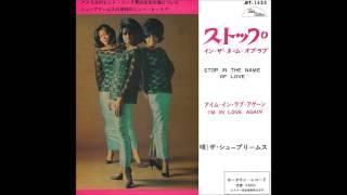 1965 70年代に踊った皆様へ・・・ が度々 消されたり解除になったり す...