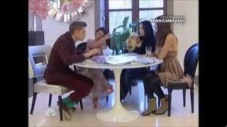 Сара Окс, Ирен Феррари и Влад Лисовец Максимум НТВ