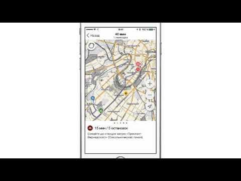 карты яндекс проложить маршрут на машине с учетом пробок спб онлайн