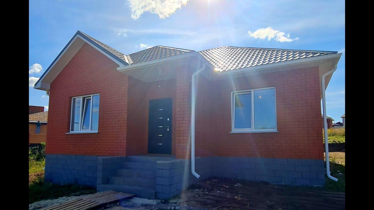 Классный дом, по классной цене (4.6 млн.р.), смотрите видео.