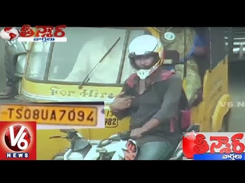 Car Driver Gets E-challan For Driving Without Helmet | Hyderabad | Teenmaar News | V6 News