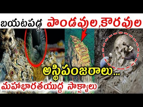 Interesting Facts About Mahabharat War | 18 Days Kurukshetra War | Secrets about Mahabharata War
