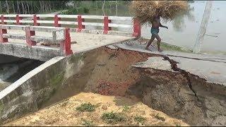 রাস্তাঘাট ব্রীজ-কার্লভার্ট ভেঙেচুরে ছুটছে বাঁধভাঙা পানি ! | Flood Update