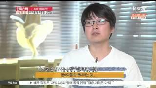 Joo Ji Hoo, The Evolving Actor ([스타 타임라인] 진화형 명품배우 주지훈 편)