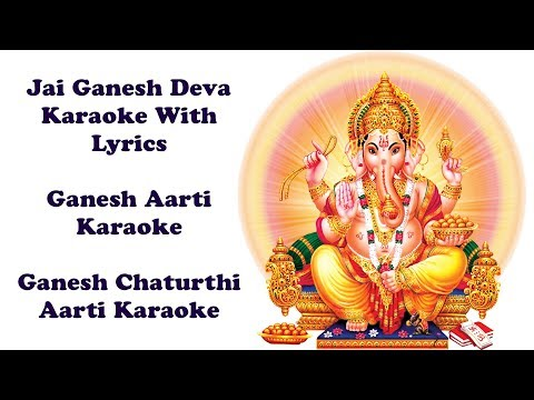 Jai Ganesh Deva Karaoke With Lyrics | Ganesh Aarti Karaoke | Ganesh Chaturthi Aarti Karaoke
