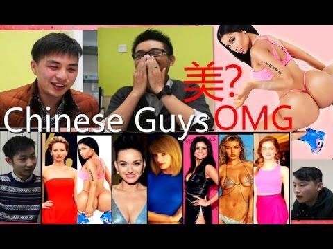 Chinese Guys React to American Female Celebrities 中国男生如何看待欧美女星